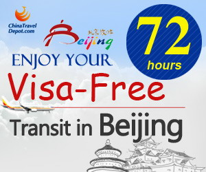 china 72 hour visa
